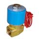 RO Su Arıtma Cihazları İçin 220 Volt AC Mavi Selenoid Vana